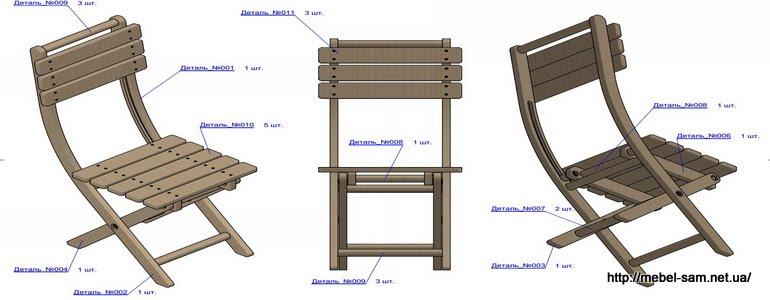 Раскладной кресло - скачать чертежи